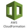 AWSをはじめてみる2 - CloudFormationでのプロビジョニング・構成管理