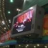 【2019年Mr. Children東京ドームライブ】Mr. Children Against All GRAVITYのまとめと感想