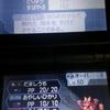 【ポケモンBW2】ハルヤのポケモン日記3rd 18日目~四天王前に手持ち紹介~