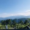 【東京・高尾山】愛犬と行く東京屈指のパワースポット!ドッグフレンドリーな山を満喫