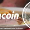 ラーメンファンを更に盛り上げるラーコインをご存知ですか!?