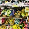 【大阪】手芸・フラワーデザイン資材が卸値で買える問屋がバーゲンセール?