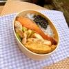 焼き鮭とネギ塩鶏弁当