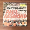 レコードをめぐる冒険 (First Place Again/Paul Desmond)