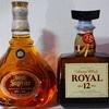 【古酒】サントリーローヤル12年(最後期)とジョニーウォーカースウィングスペリオールを買った。