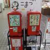 小松空港内の九谷焼ガチャが三つになっていた