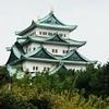 名古屋城へ