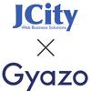 抜群のITコンサルティングJCity × 縁の下のGyazo Teams