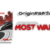 OriginでNeed for Speed™ Most Wantedが無料で貰えるぞ!急げ!