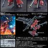 5月ガンプラ『HG 1/144 サイコ・ザク(サンダーボルト版)』『HG ジム(サンボル版)』、詳細が公開中! アニメ版カラーに成型色を一新!