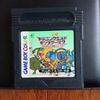 【ゲームレビュー】おすすめ!GBA版のマルタもといイルルカの感想を書くよ!古き良きゲームだった!
