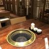 ぼっちの外食ラスボス『一人焼き肉』攻略!
