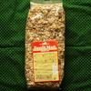 ナッツ感は薄い。ドイツの輸入物「カントリーファーム フルーツナッツミューズリー」を購入。食べ方や食べた感想を書きました