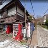 鎌倉の鬼門守護「永福寺」の秘密