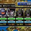 level.672【ヒャド盾無し・悪魔系】リヴァイアサンチャレンジ
