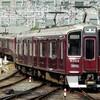 阪急、今日は何系?①326…20201118