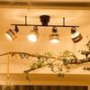 【人気】部屋の照明を一瞬で劇的オシャレに!おすすめシーリングライト一覧まとめ