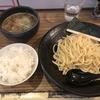 麺屋 雀🍜塚本店