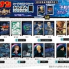 【グッズ】劇場版『名探偵コナン ゼロの執行人』かんばんコレクション 2018年4月頃発売予定