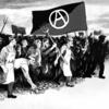 無政府主義と共産主義の違い