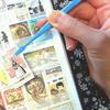 切手を眺める