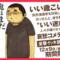 マンガ『俺はまだ本気を出してないだけ』が無料公開中!いそげ!!
