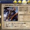 【セルセタ改】コロニア魔法具研究所のマップ(宝箱、素材採取場所)
