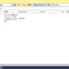 XAML:オブジェクト参照がオブジェクト インスタンスに設定されていません。