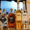 フェアトレード原料使用!フランス産ラム&キヌア・ウォッカ『FAIR Rum 5y,Muscovado Rum,Vodka,BA Vodka』