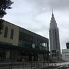 新宿にもオープンしていた「添好運」