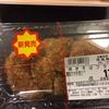 スーパー玉出お惣菜レビュー3:焼きそばフライ