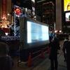 新橋SL広場のデジタルサイネージ