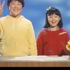 最終話「さよなら! 愛の妖精」(1985年3月31日放送 構成:大竹真二)