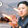 ★北朝鮮 ニューイヤー砲準備か?