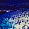 山形蔵王ツアー【幻想的な絶景ライトアップ】