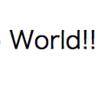 Vue.jsことはじめ -動作環境構築からHello Worldを出力するまで-