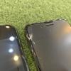 iPhoneSE2の画面割れ修理も即日対応いたします!