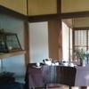 鎌倉 銭洗い弁天 古民家カフェでほっこり - サイクリング FELT F75