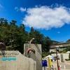 4/9-10 京都北部・城崎旅行(1/3):城崎マリンワールド