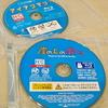 Blu-ray版 最高作!!