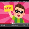 YouTube運営のやり方はAppleのアプリ審査に近いものを感じる【YouTubeの人気ゲーム実況者 アブさんの引退騒動】