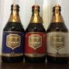 つくばマラソンの後はベルギー産シメイビール
