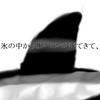 氷漬け罪の雪女と氷精霊との出会い ダブモン!!6話/04