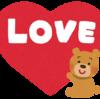 【インドアな日常】信じることさ。必ず最後に愛は勝つ!