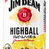 当選♪ ジムビームハイボール缶♪