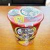 【カップ麺】サッポロ一番 和ラー 愛媛 鯛ちり風&徳川町如水 塩ラーメン