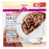 クローン病でもハヤシライスが食べたい!