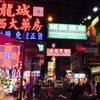 【香港】初の香港旅行のまとめ★3連休使って、また行きたいなーと思います♪