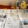 大分県の新聞流通考察