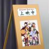 SHIROBAKO1話に出てきた自主制作アニメーションが宗教色が濃かった件と京アニとの関連性について